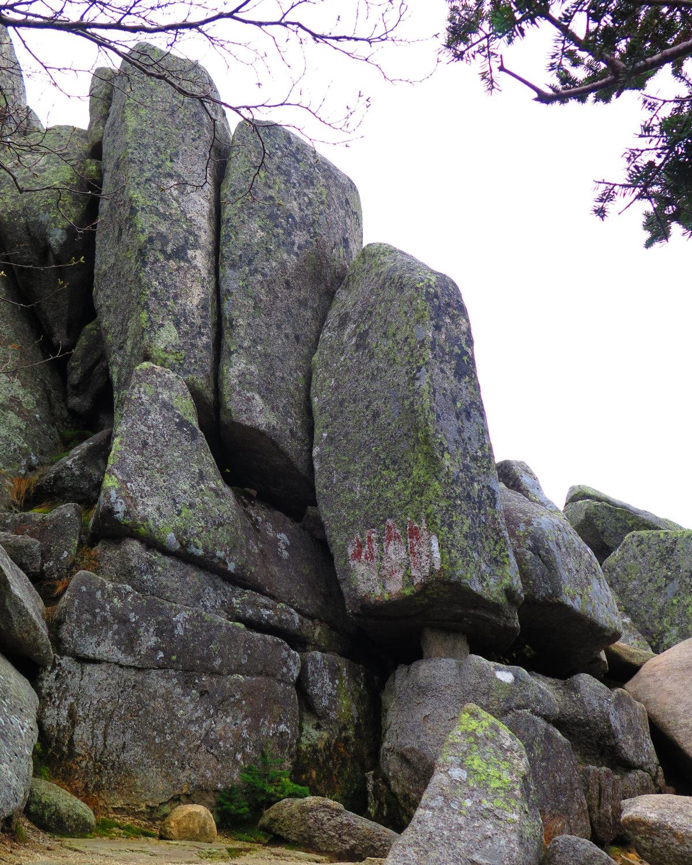 Katahdin-3-Stones-20181004